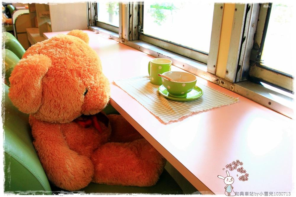 和興車站by小雪兒1030713IMG_9360.JPG