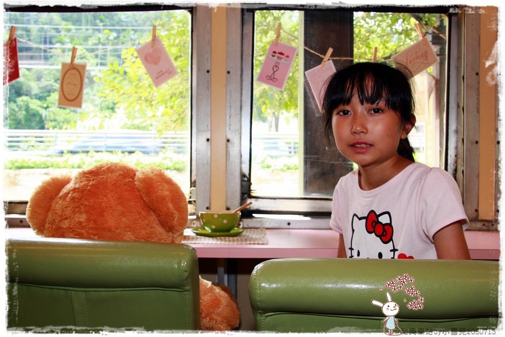 和興車站by小雪兒1030713IMG_9368.JPG
