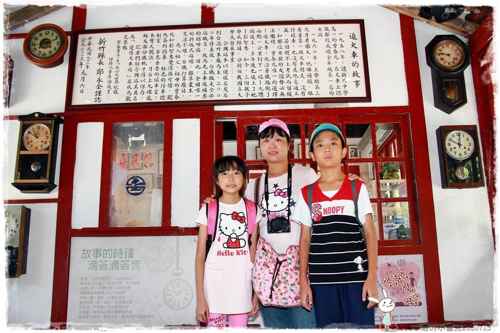 和興車站by小雪兒1030713IMG_9399.JPG