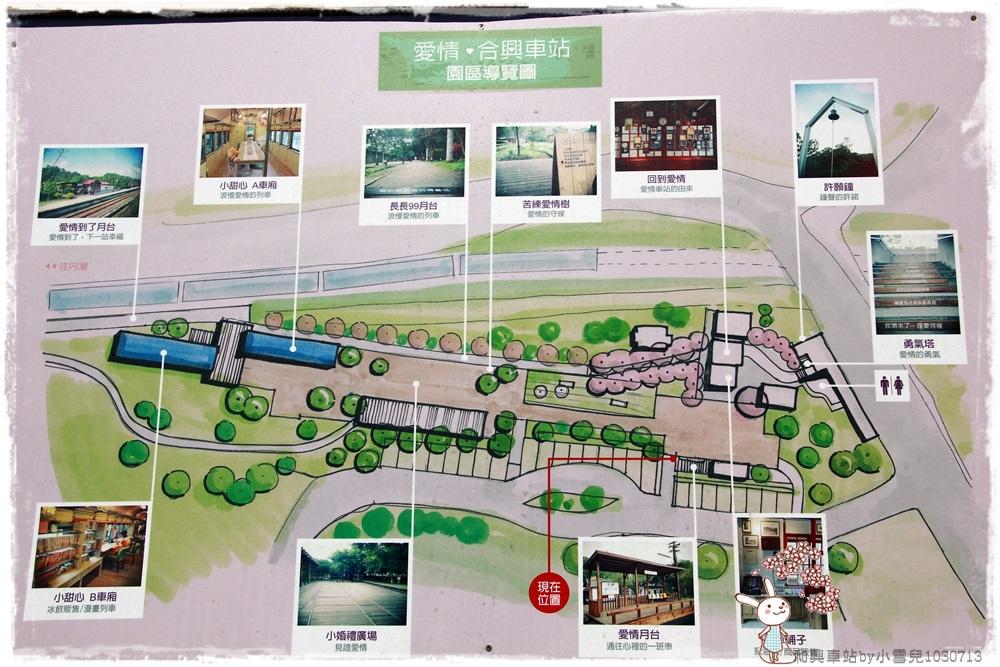 和興車站by小雪兒1030713IMG_9410.JPG