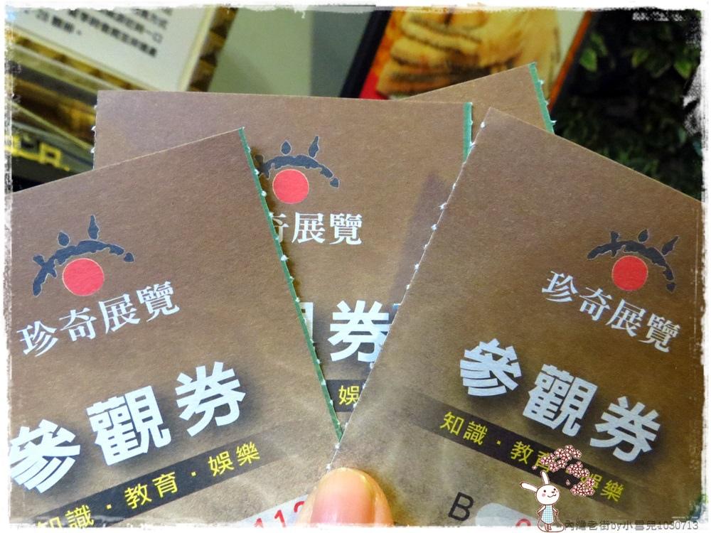 內灣老街by小雪兒1030713IMG_1064.JPG