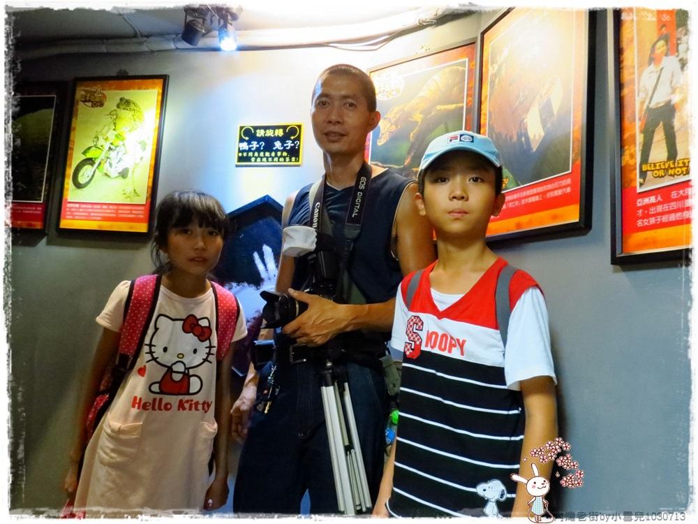 內灣老街by小雪兒1030713IMG_1069.JPG