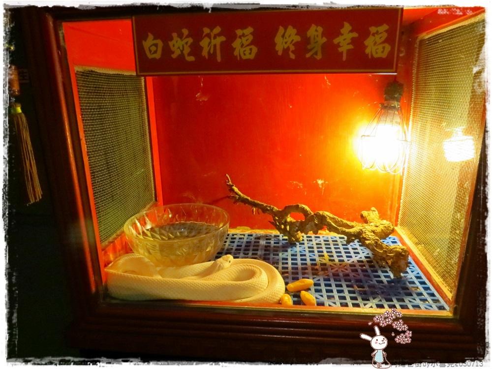內灣老街by小雪兒1030713IMG_1093.JPG