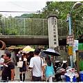 內灣老街by小雪兒1030713IMG_1108.JPG