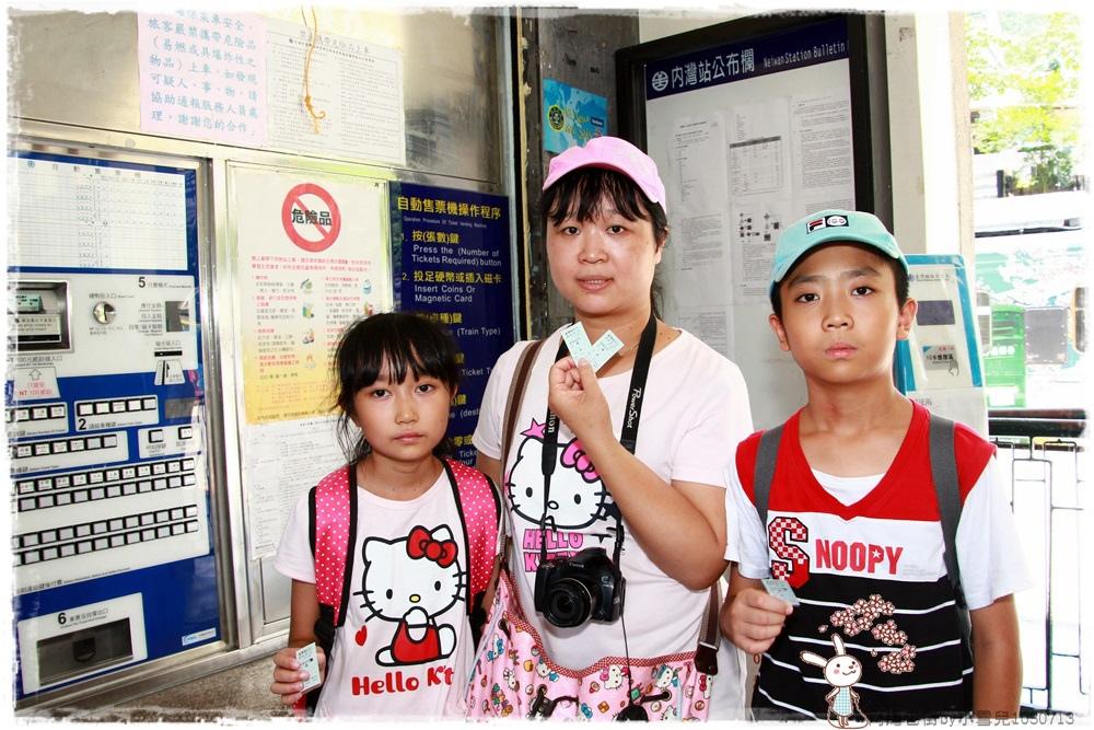 內灣老街by小雪兒1030713IMG_9460.JPG