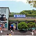 內灣老街by小雪兒1030713IMG_9464.JPG