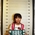內灣老街by小雪兒1030713IMG_9476.JPG