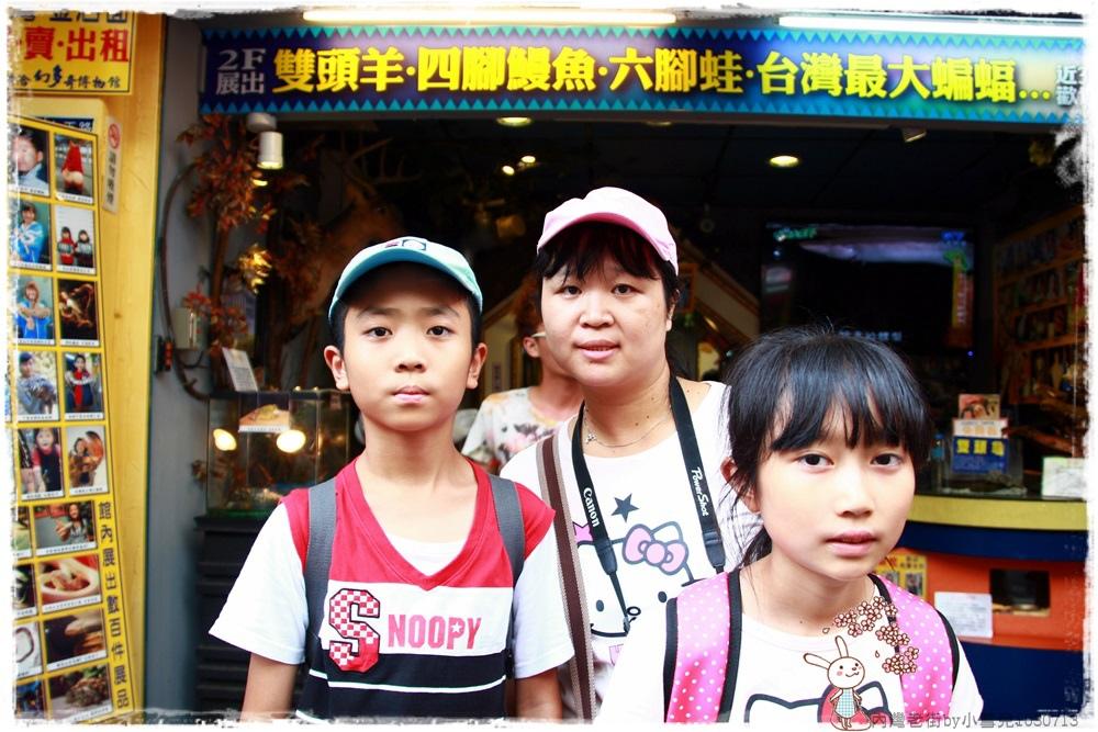 內灣老街by小雪兒1030713IMG_9513.JPG