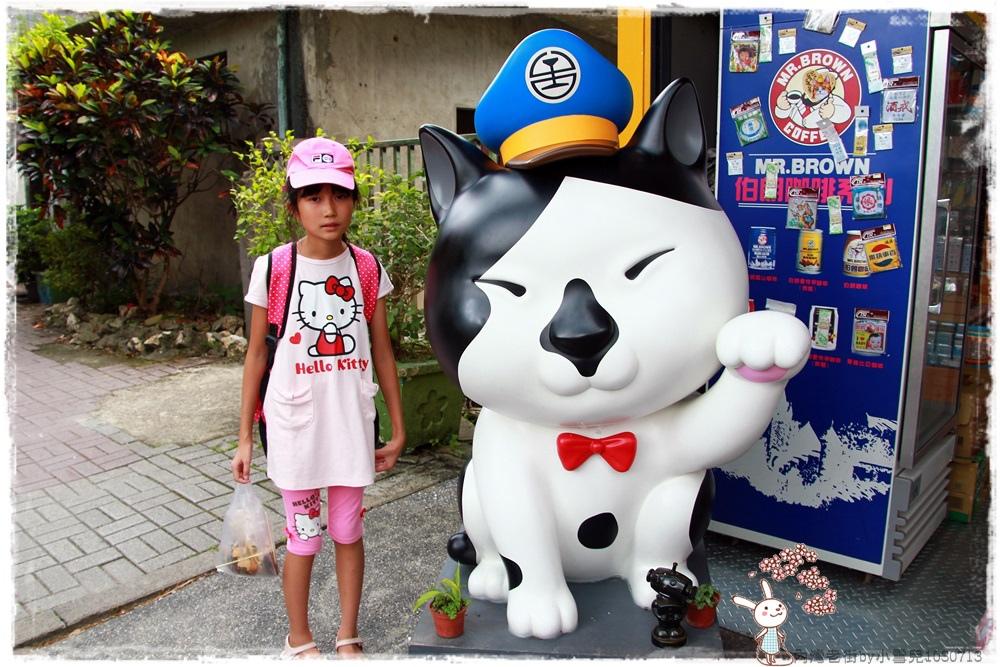 內灣老街by小雪兒1030713IMG_9514.JPG