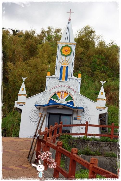 樟原船型教堂1030813IMG_2139.JPG