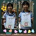 10720979_359419727550535_786578743_n.jpg