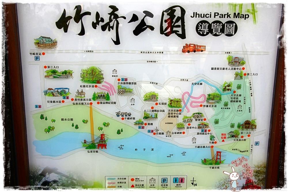 竹崎天空步道1040221IMG_7072.JPG