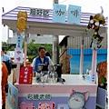 旺萊山鳳梨酥觀光工廠菁埔貓彩繪村1040221IMG_6541.JPG