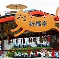 旺萊山鳳梨酥觀光工廠菁埔貓彩繪村1040221IMG_7198.JPG