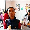 旺萊山鳳梨酥觀光工廠菁埔貓彩繪村1040221IMG_7227.JPG