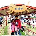 旺萊山鳳梨酥觀光工廠菁埔貓彩繪村1040221IMG_7243.JPG