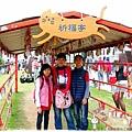 旺萊山鳳梨酥觀光工廠菁埔貓彩繪村1040221IMG_7245.JPG