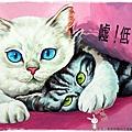 旺萊山鳳梨酥觀光工廠菁埔貓彩繪村1040221IMG_7274.JPG