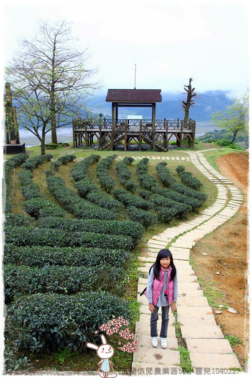玉蘭休閒農業區by小雪兒1040227IMG_7429.JPG
