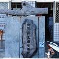 海濱公園多良車站1030814by小雪兒IMG_2570.JPG