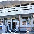 海濱公園多良車站1030814by小雪兒IMG_2571.JPG