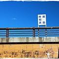 海濱公園多良車站1030814by小雪兒IMG_2581.JPG