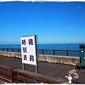 海濱公園多良車站1030814by小雪兒IMG_2582.JPG