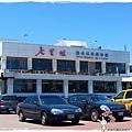 海濱公園多良車站1030814by小雪兒IMG_3103.JPG