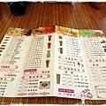 海濱公園多良車站1030814by小雪兒IMG_3126.JPG