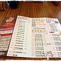 海濱公園多良車站1030814by小雪兒IMG_3127.JPG