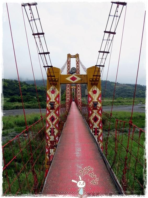 寒溪國小吊橋1040227by小雪兒IMG_6719.JPG