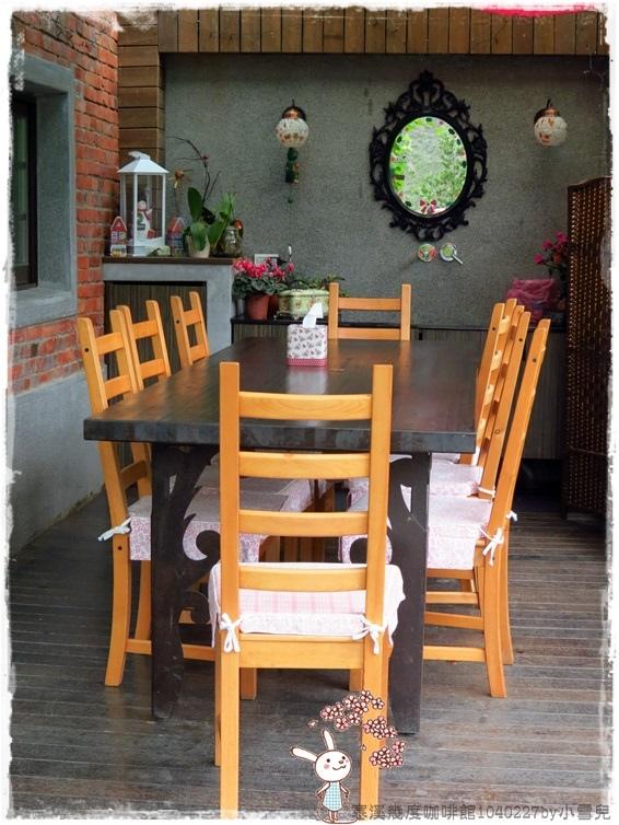 寒溪幾度咖啡館1040227by小雪兒IMG_6780.JPG