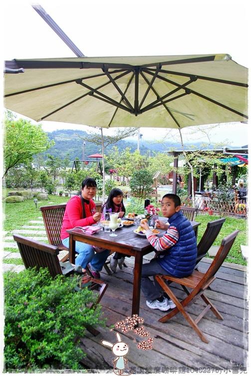 寒溪幾度咖啡館1040227by小雪兒IMG_7661.JPG