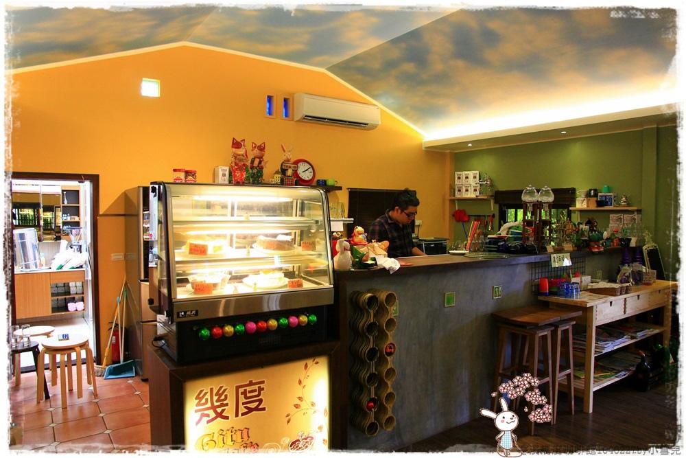 寒溪幾度咖啡館1040227by小雪兒IMG_7696.JPG