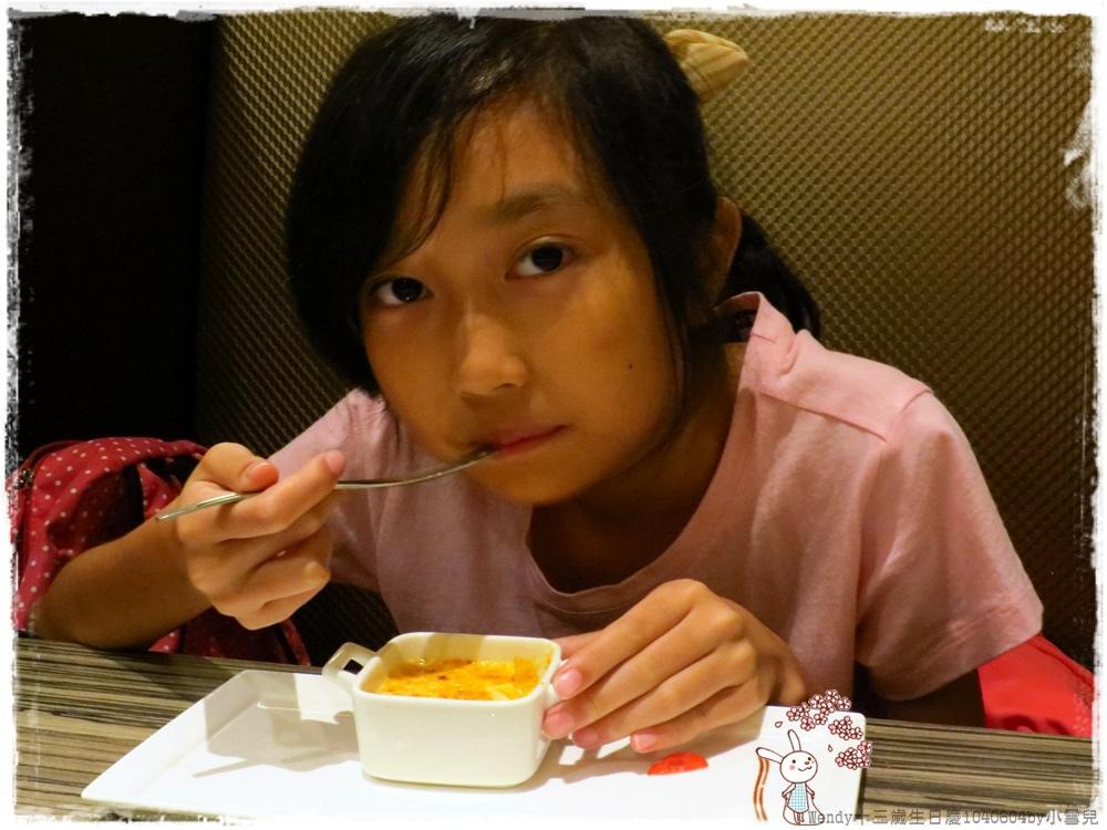 Wendy十三歲生日慶1040604by小雪兒IMG_7867.JPG