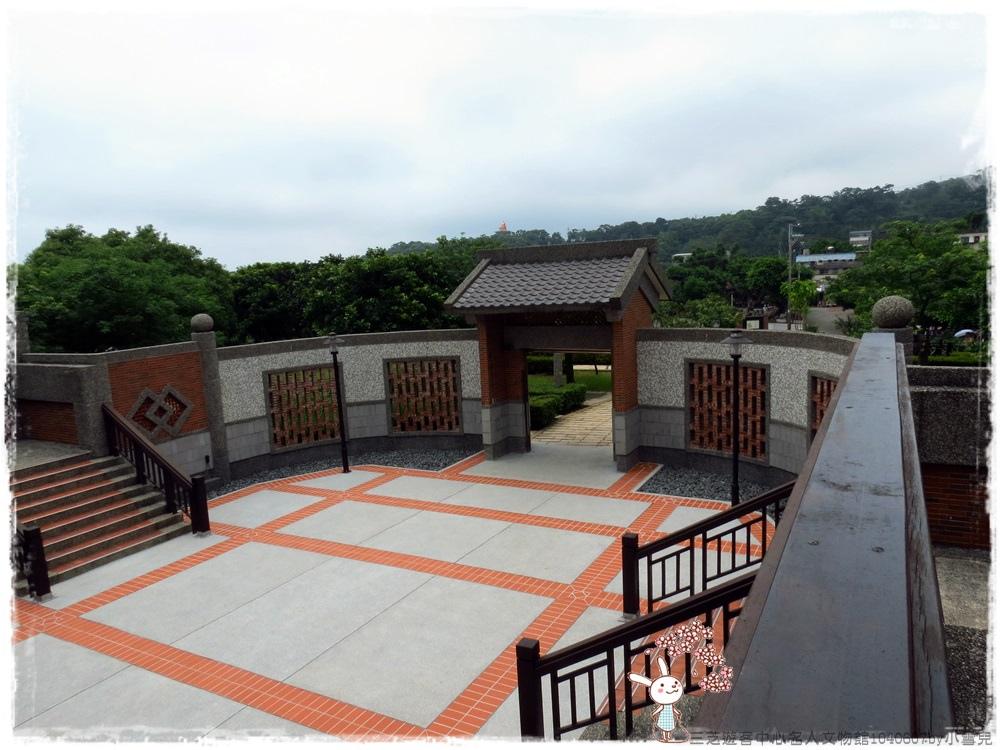 三芝遊客中心名人文物館1040607by小雪兒IMG_7921.JPG