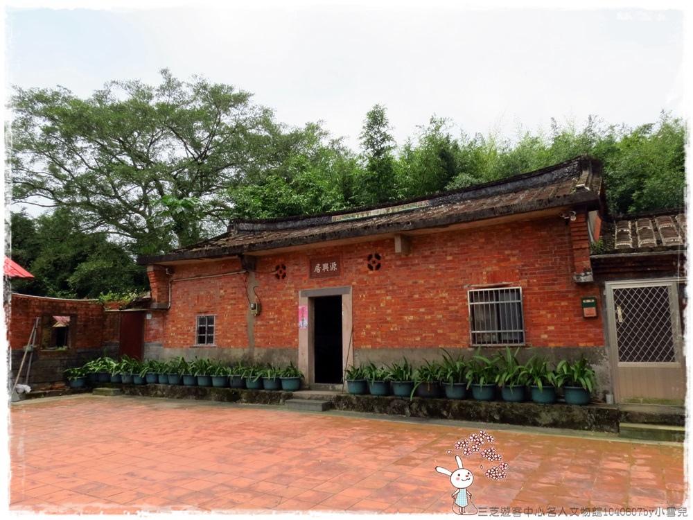 三芝遊客中心名人文物館1040607by小雪兒IMG_7927.JPG