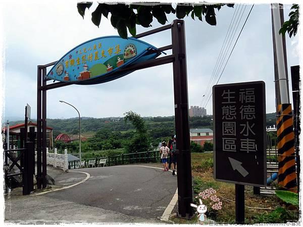 三芝遊客中心名人文物館1040607by小雪兒IMG_7935.JPG