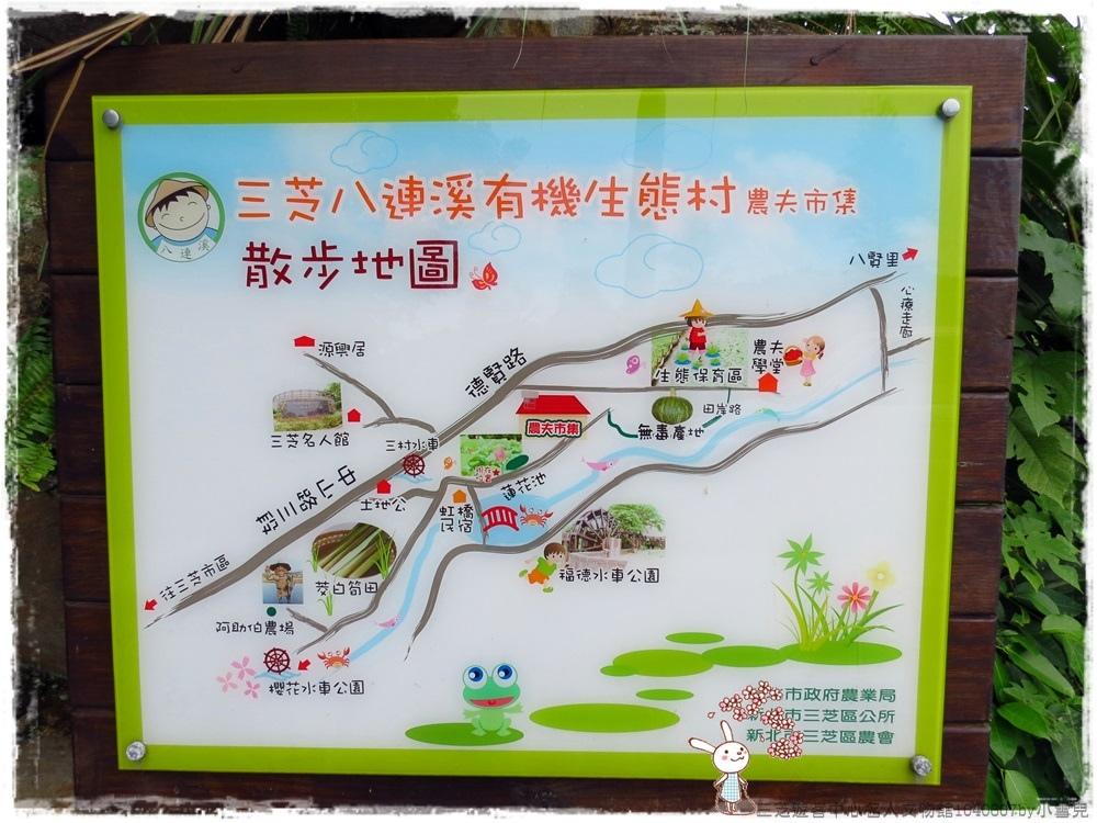 三芝遊客中心名人文物館1040607by小雪兒IMG_7954.JPG