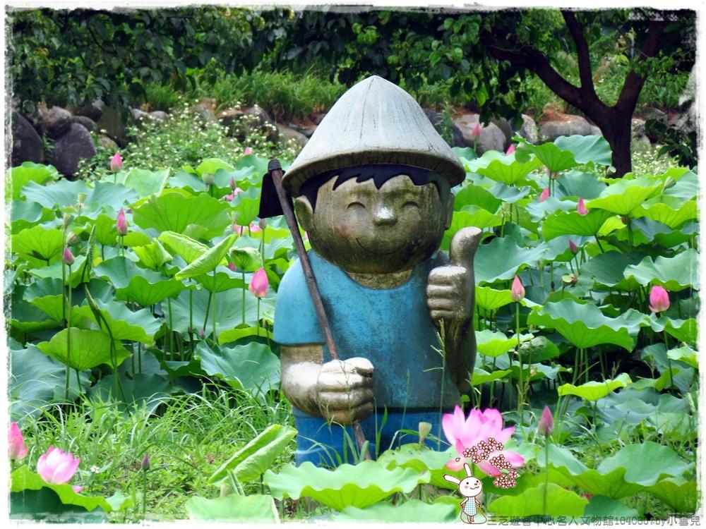 三芝遊客中心名人文物館1040607by小雪兒IMG_7956.JPG