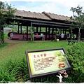 三芝遊客中心名人文物館1040607by小雪兒IMG_7963.JPG