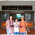 三芝遊客中心名人文物館1040607by小雪兒IMG_9050.JPG