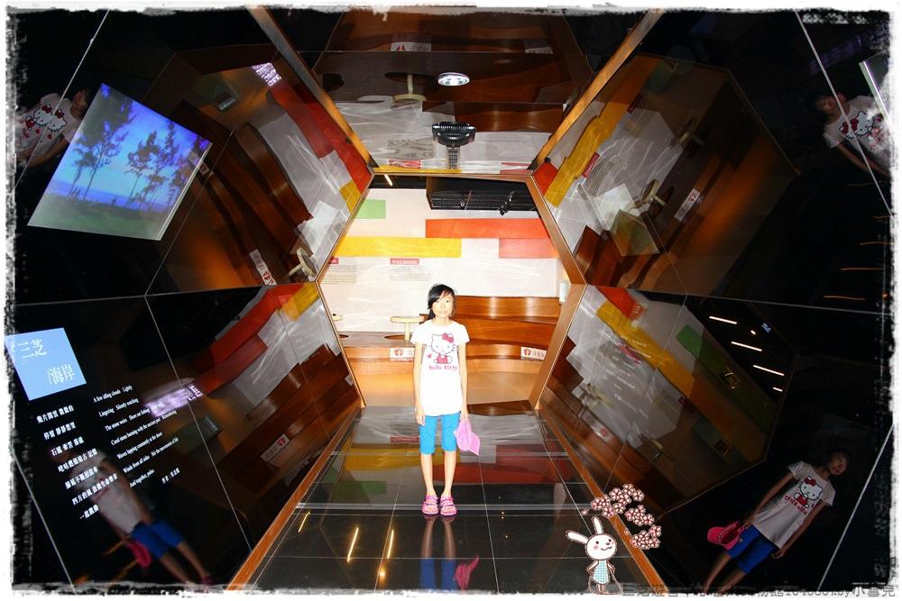 三芝遊客中心名人文物館1040607by小雪兒IMG_9060.JPG