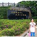 三芝遊客中心名人文物館1040607by小雪兒IMG_9095.JPG