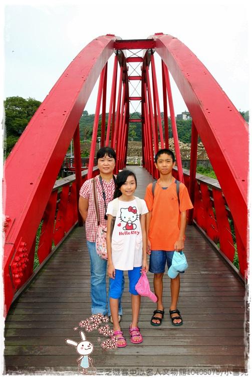 三芝遊客中心名人文物館1040607by小雪兒IMG_9105.JPG