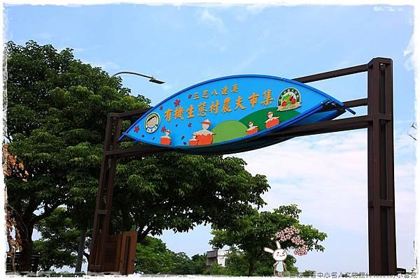 三芝遊客中心名人文物館1040607by小雪兒IMG_9152.JPG