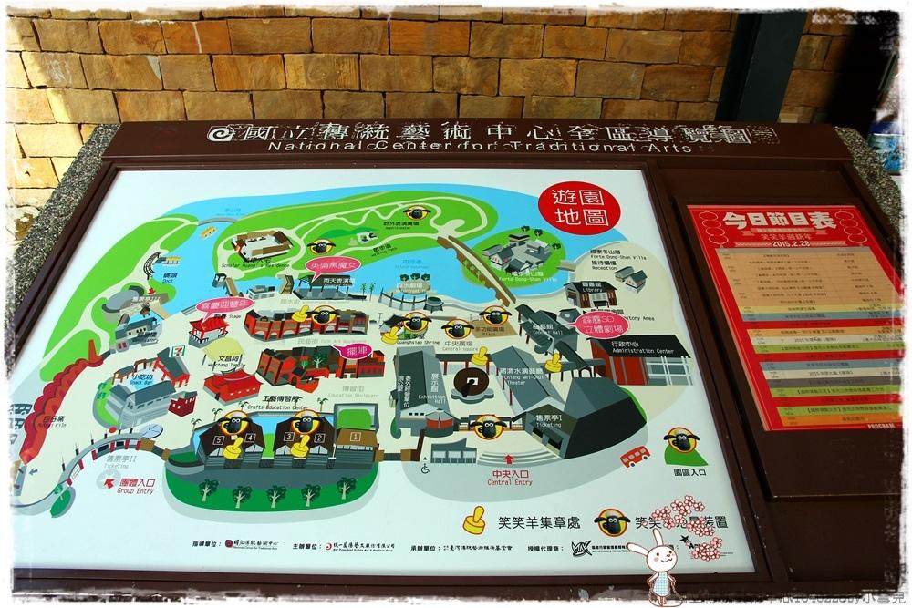 國立傳統藝術中心1040228by小雪兒IMG_7876.JPG