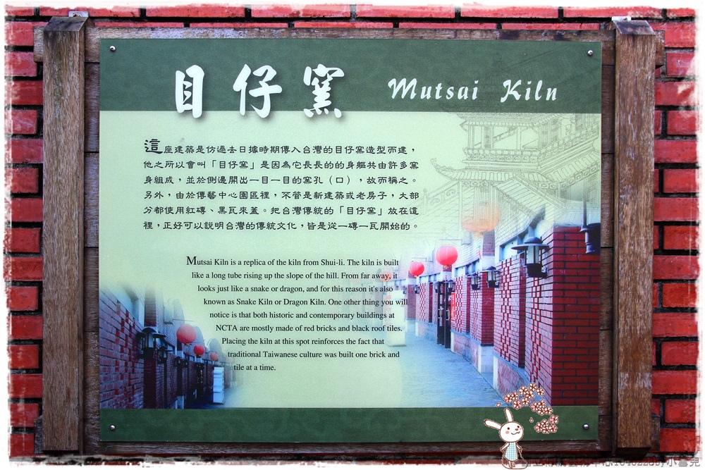 國立傳統藝術中心1040228by小雪兒IMG_7882.JPG