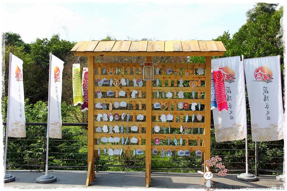 國立傳統藝術中心1040228by小雪兒IMG_7889.JPG