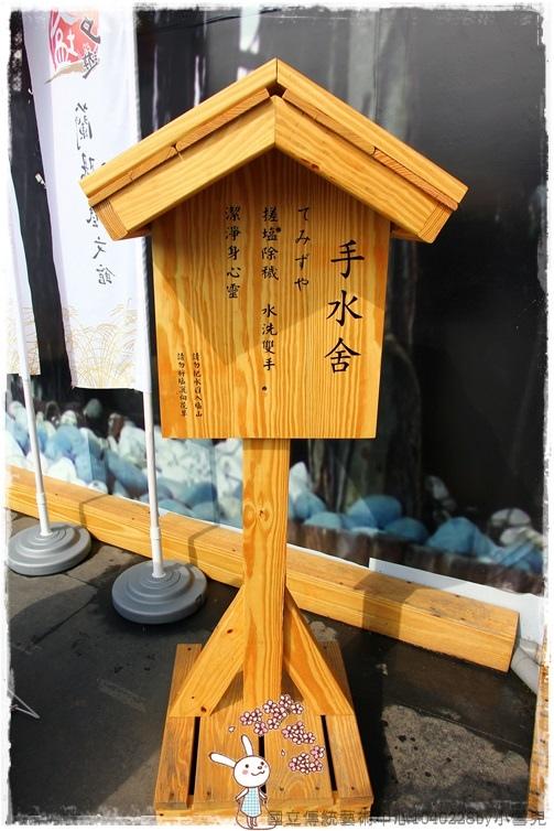 國立傳統藝術中心1040228by小雪兒IMG_7894.JPG